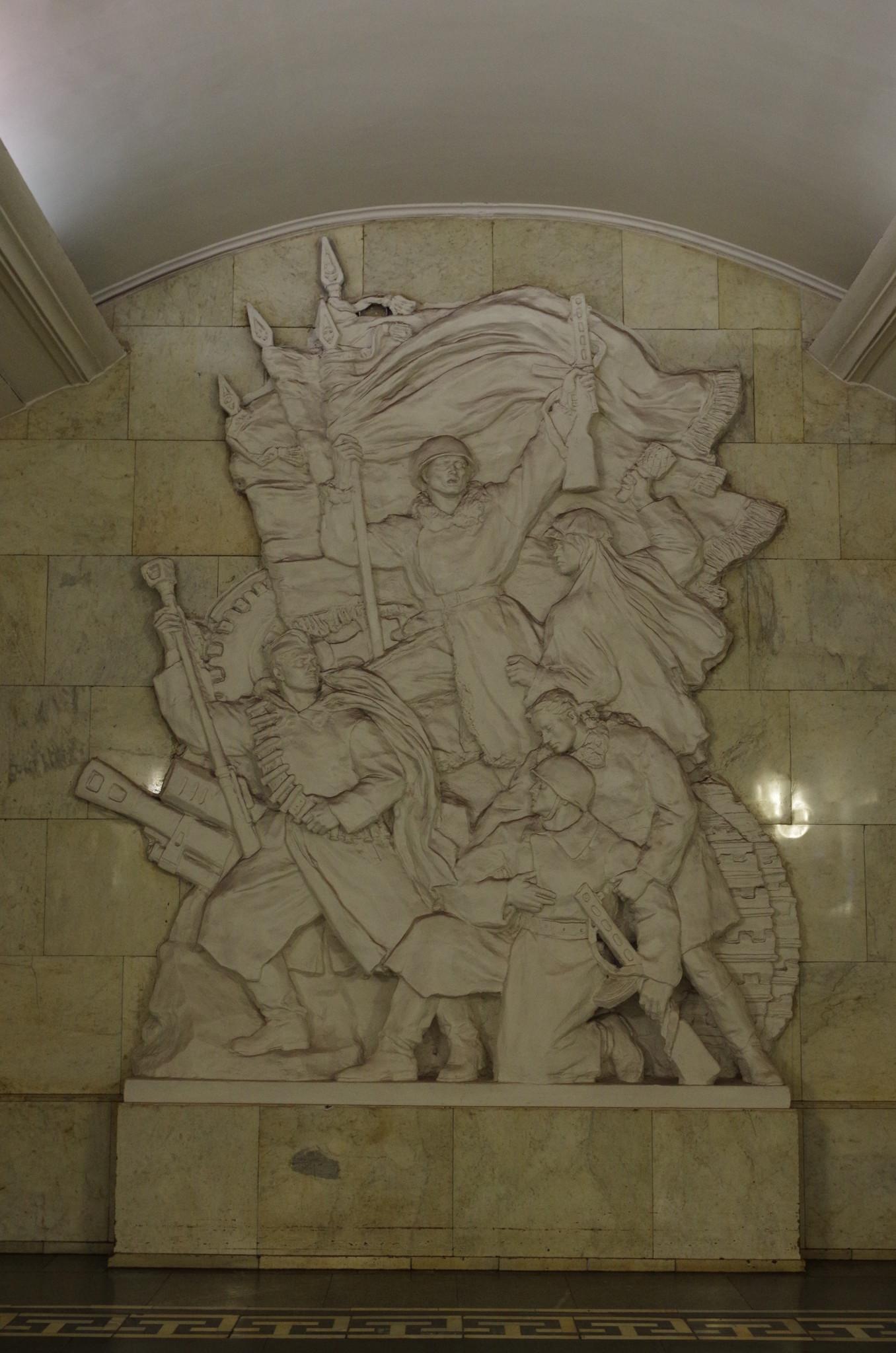 Барельеф на торцевой стене станции «Смоленская» Арбатско-Покровской линии (скульптор Г.И. Мотовилов) посвящён защитникам Родины