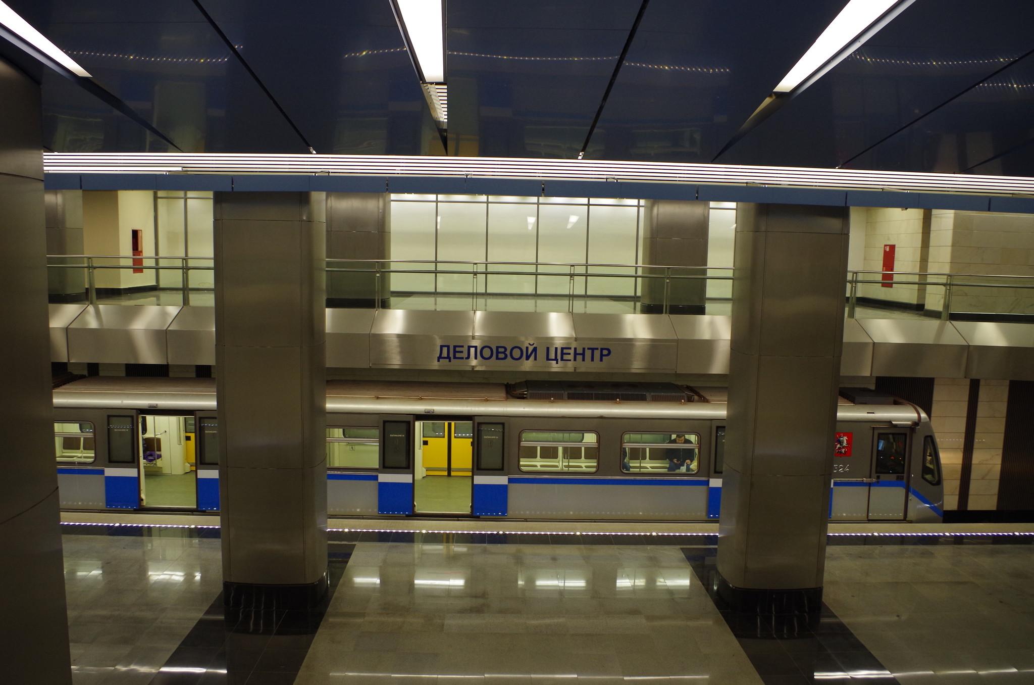 Станция Калининско-Солнцевской линии метро «Деловой центр»