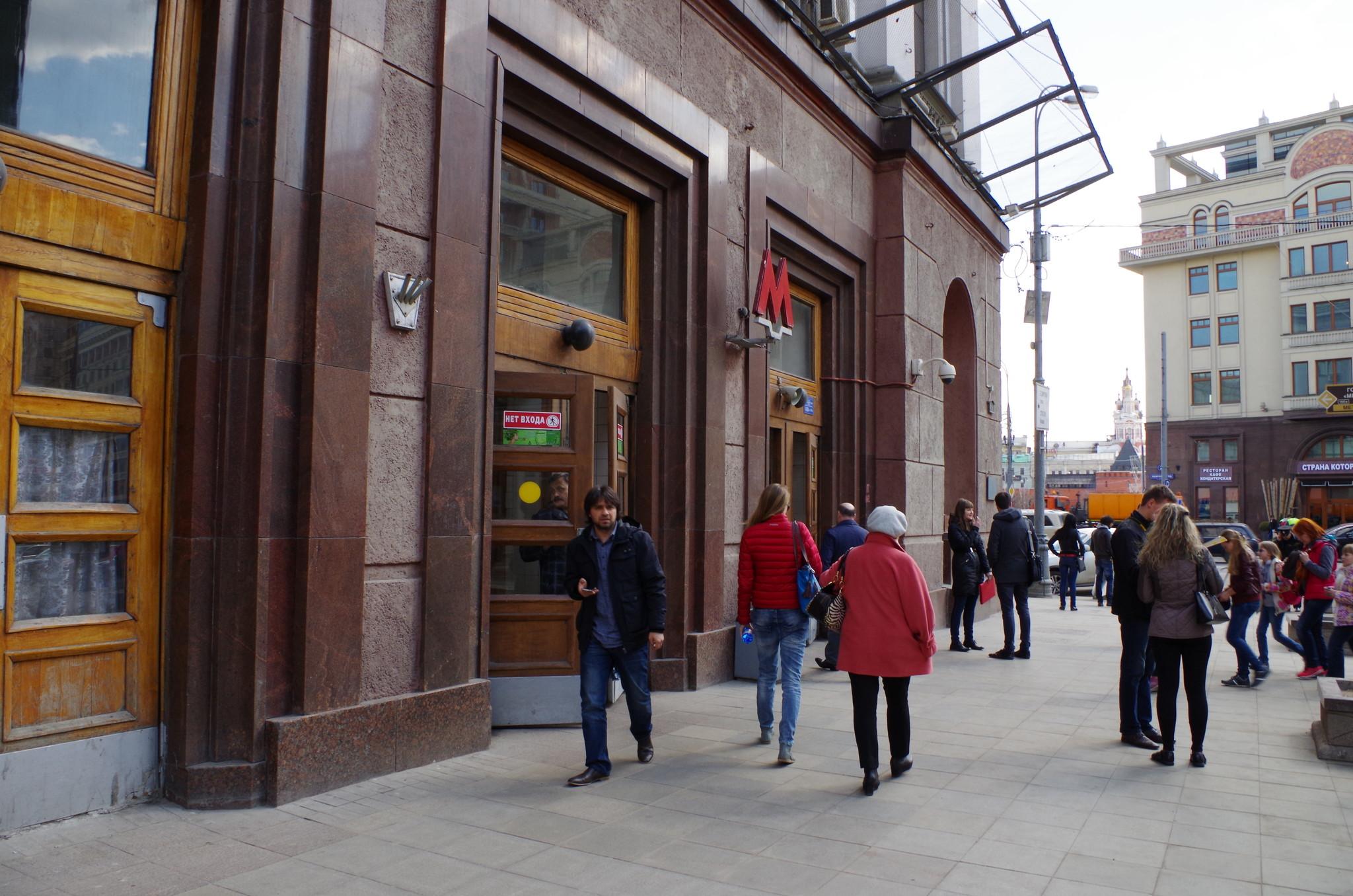 Северный вестибюль станции