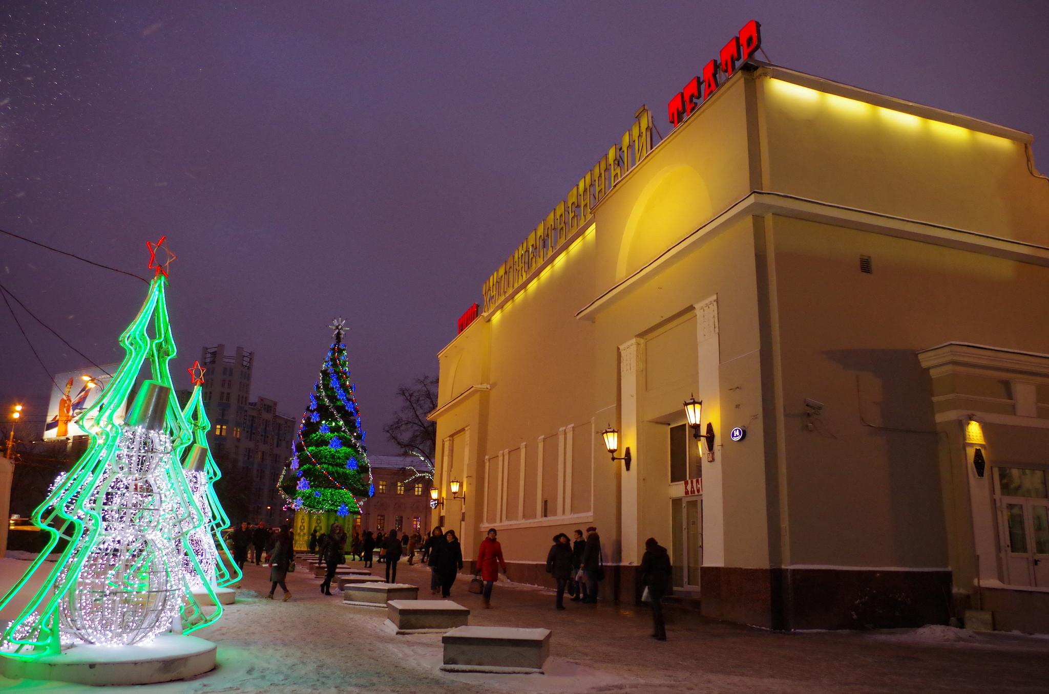 Cтарейший московский кинотеатр «Художественный»