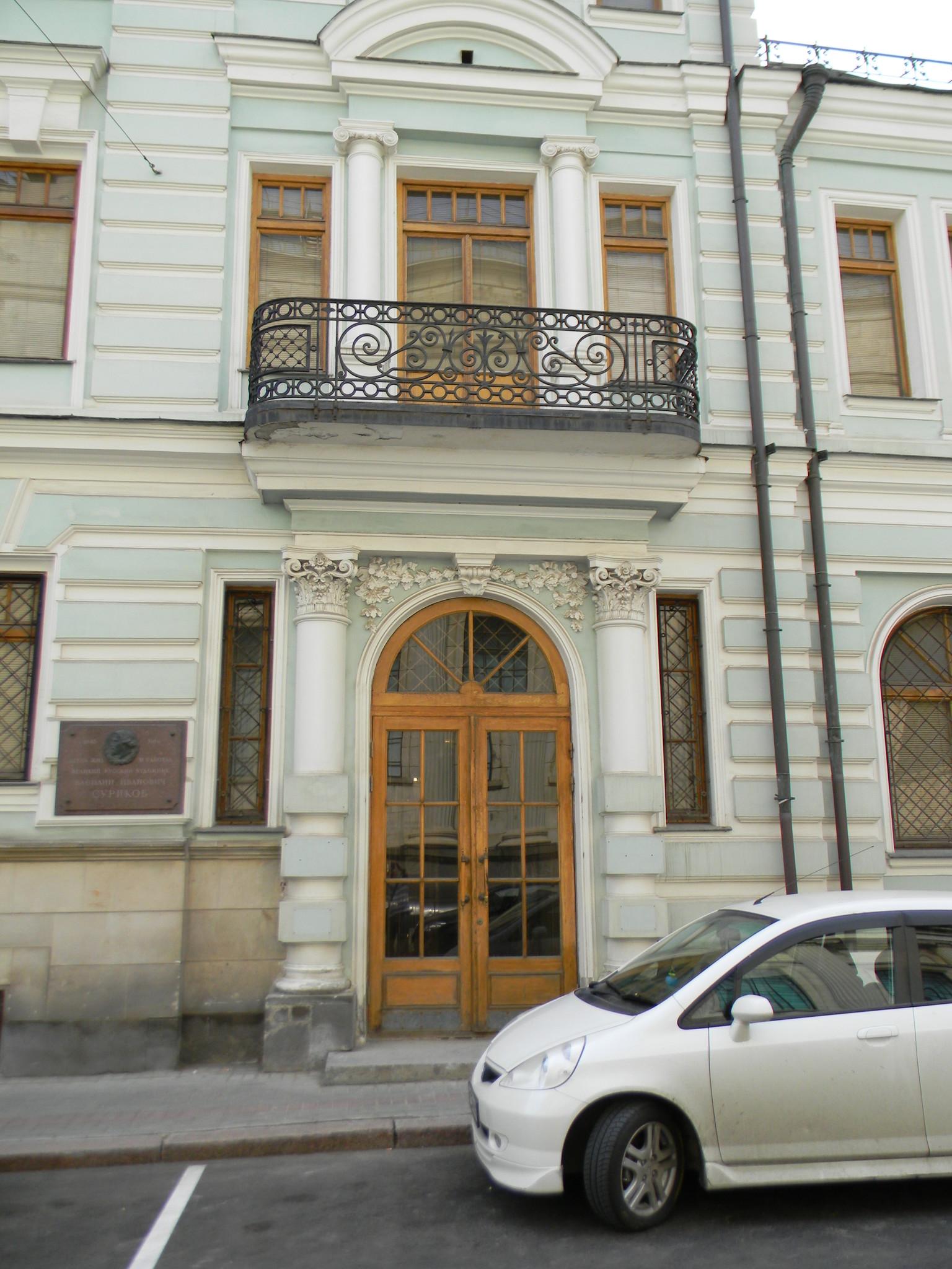 улица Волхонка, дом 14, строение 6