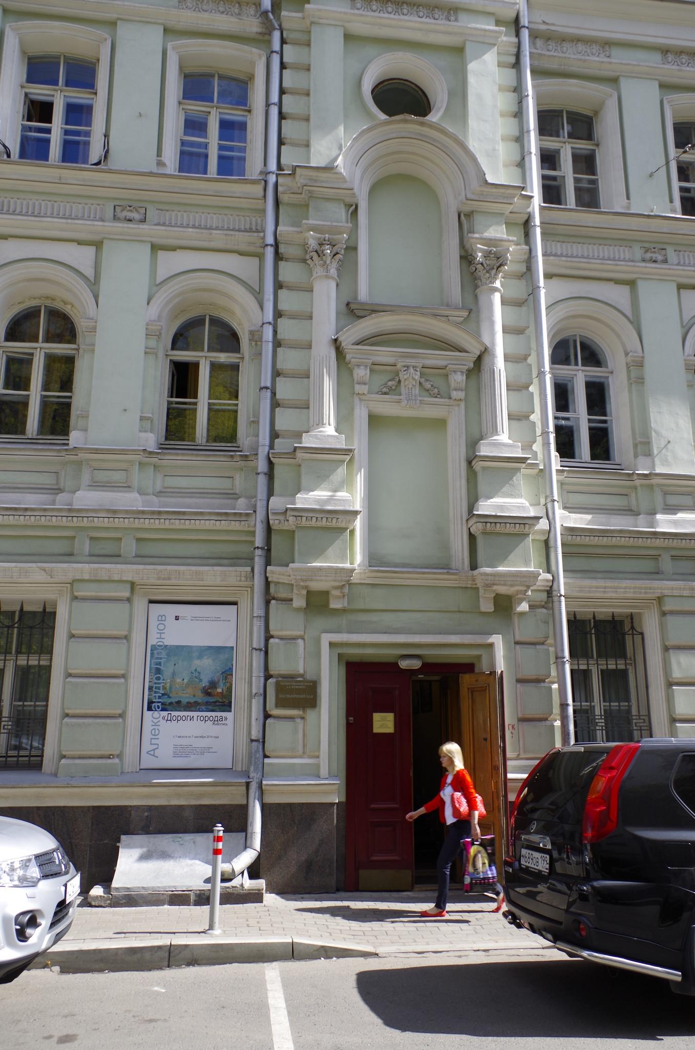 Выставочные залы Государственного музея А.С. Пушкина в Денежном переулке