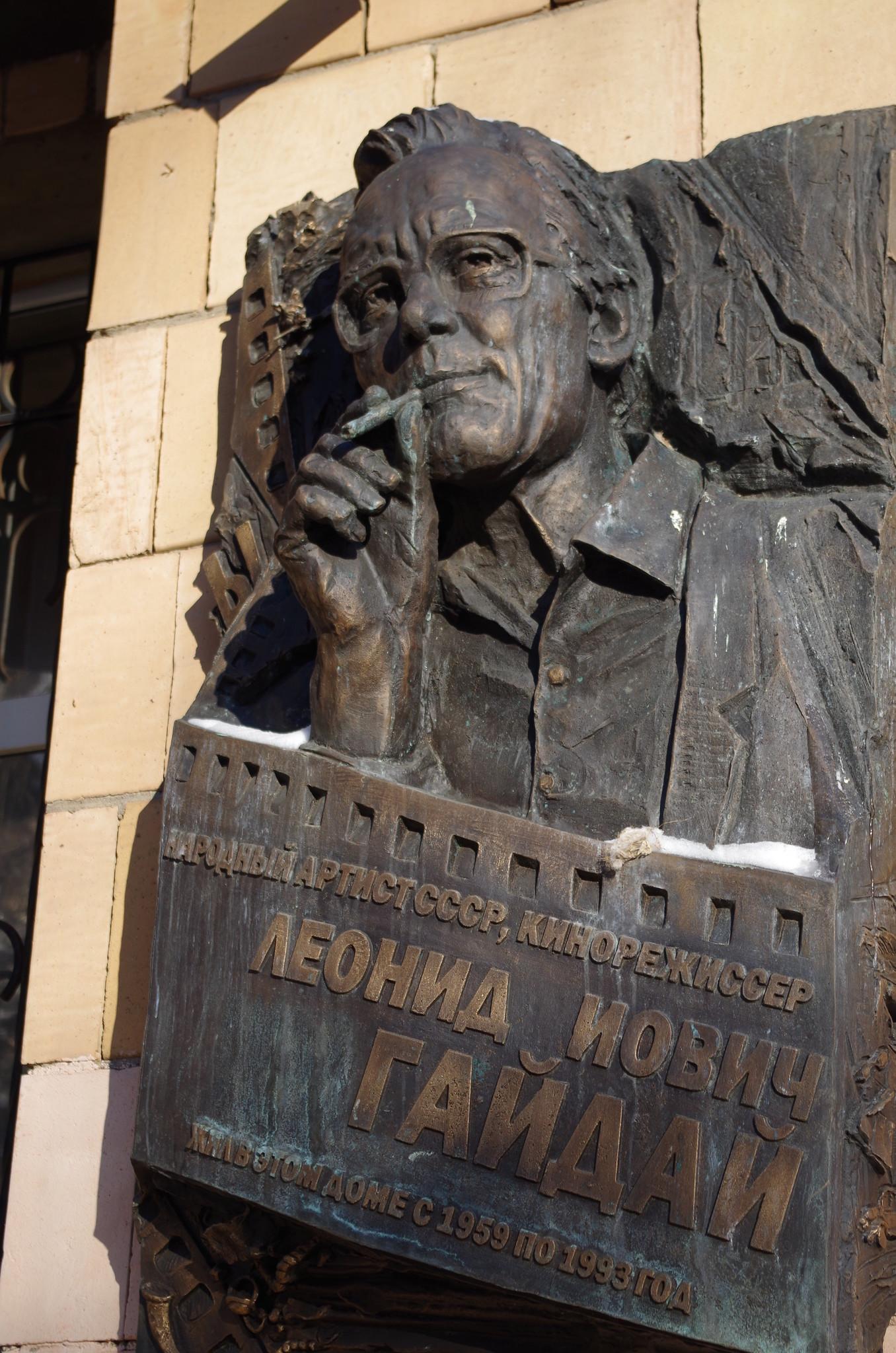 Бронзовый барельеф установили на стене дома, в котором жил режиссер (улица Черняховского, дом 5, корпус 1)