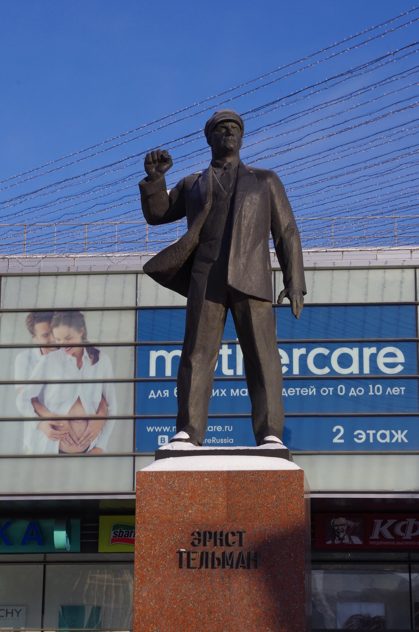 Авторы памятника Эрнсту Тельману - скульпторы Владимир Алексеевич и Валентин Алексеевич Артамоновы, а также архитектор В.А. Нестеров