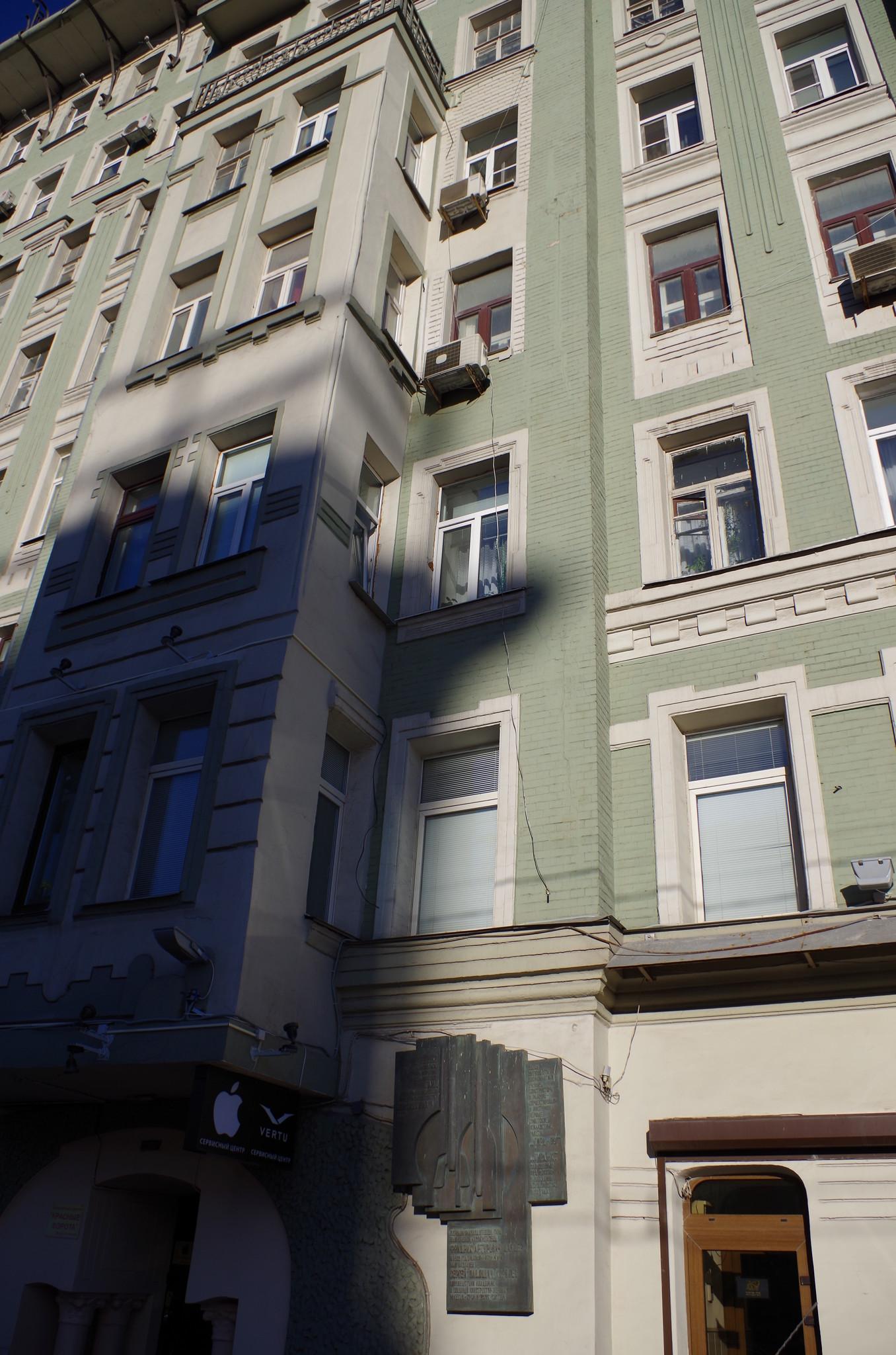 Садовая-Спасская улица, дом 19. Здесь в 1931-1933 годах работала группа изучения реактивного движения (ГИРД). В 1932 году начальником ГИРД был назначен С.П. Королёв