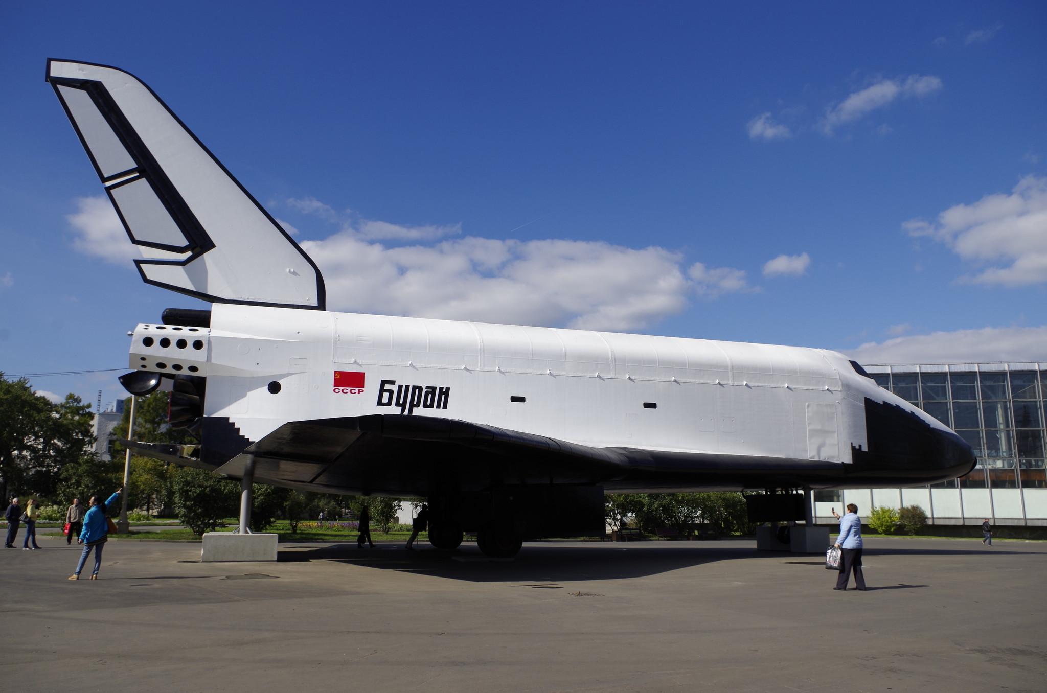 «Буран» — орбитальный корабль-ракетоплан советской многоразовой транспортной космической системы