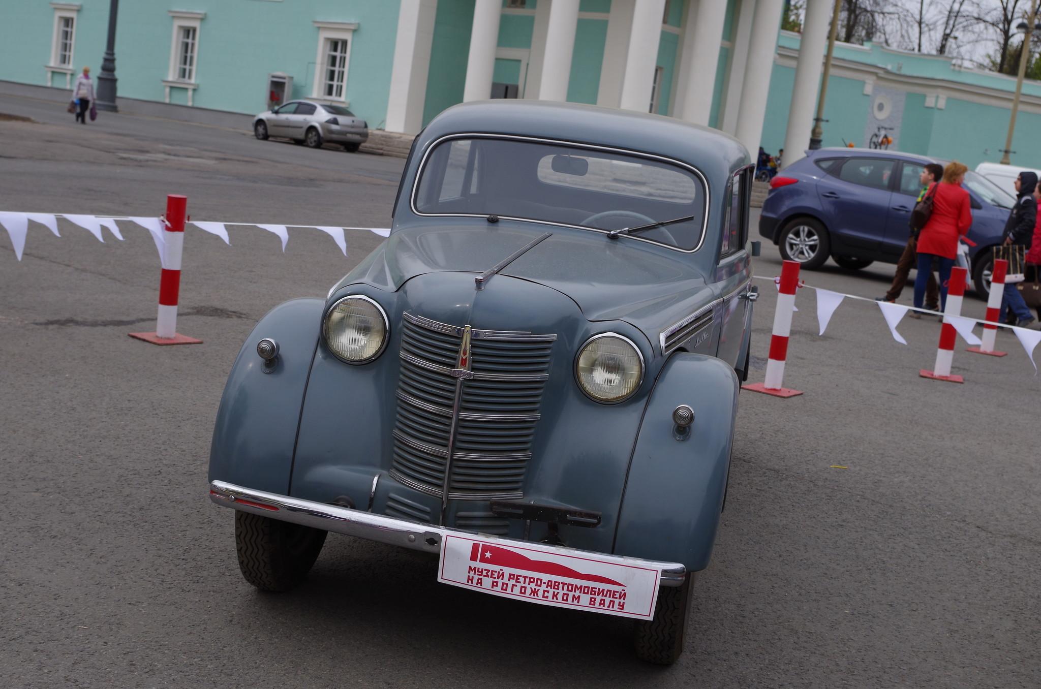 «Москвич-401»
