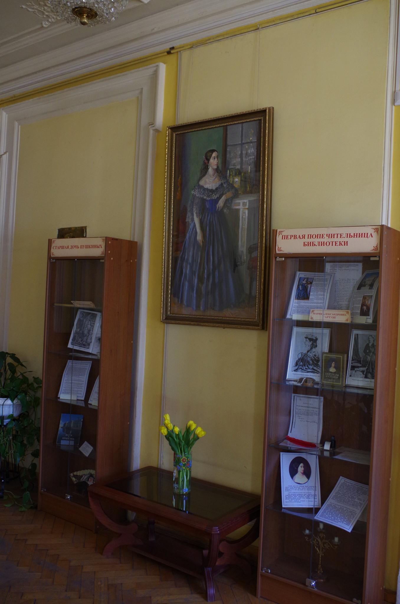 Портрет Марии Александровны Гартунг (Пушкиной) в библиотеке имени А.С. Пушкина