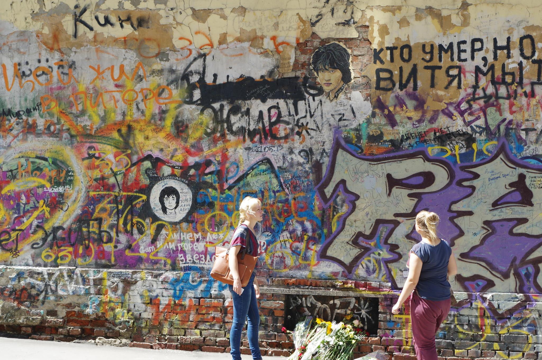 «Стена Цоя» в Кривоарбатском переулке в Москве