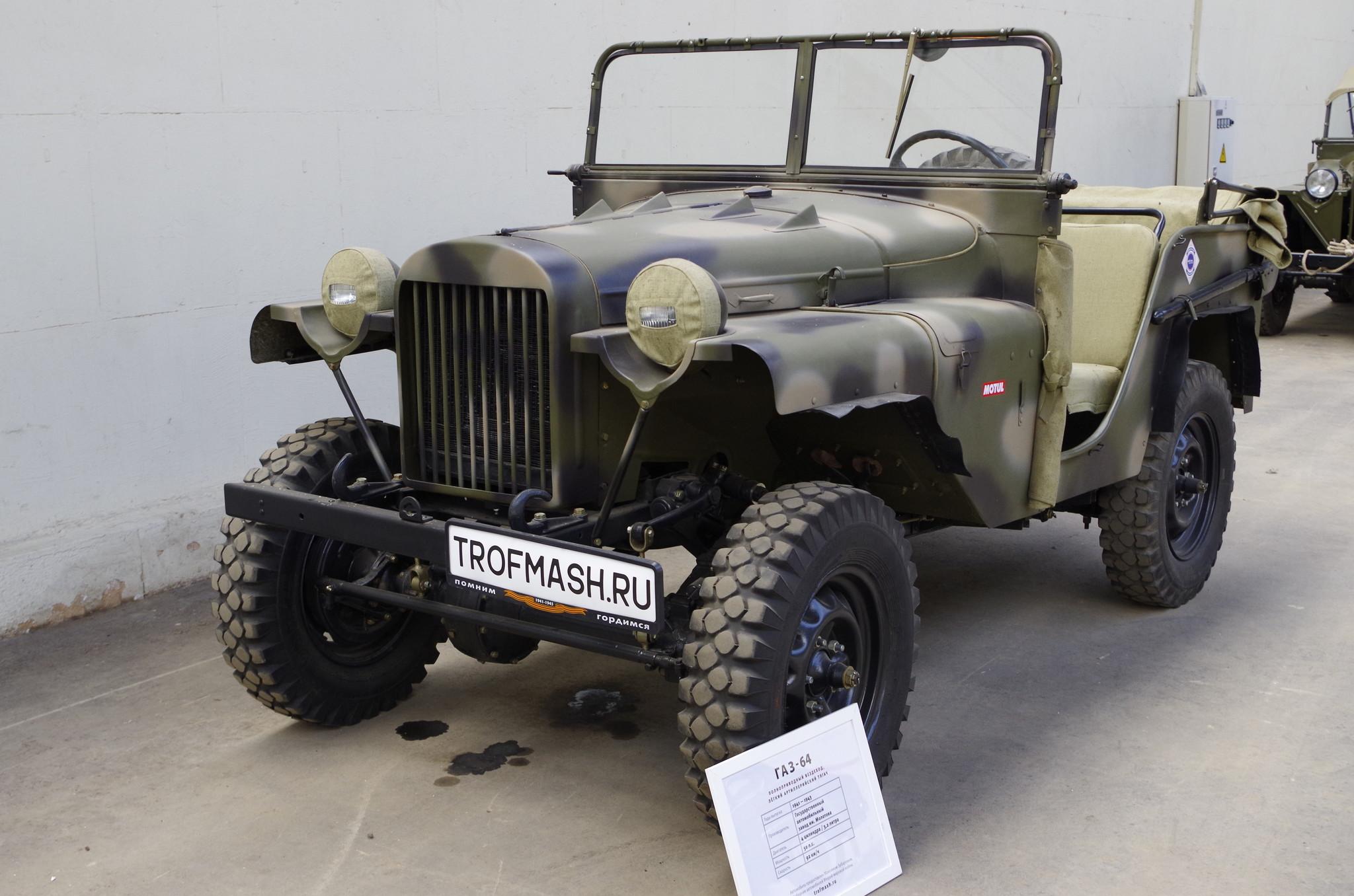 Армейский полноприводный автомобиль ГАЗ-64, считающийся первым советским серийным внедорожником