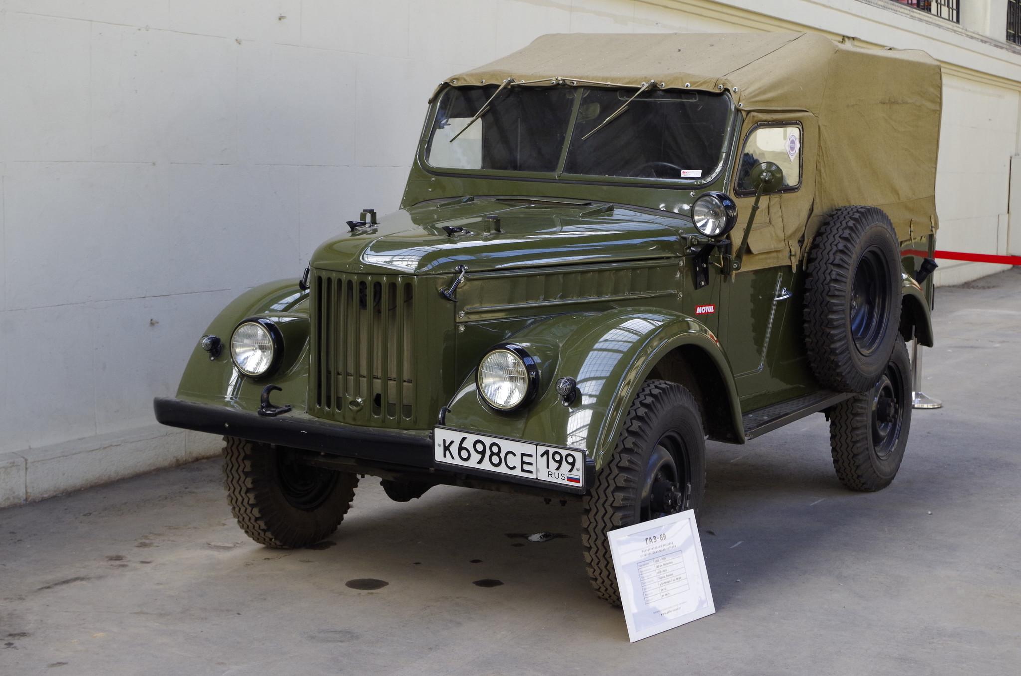 ГАЗ-69 — советский легковой автомобиль повышенной проходимости