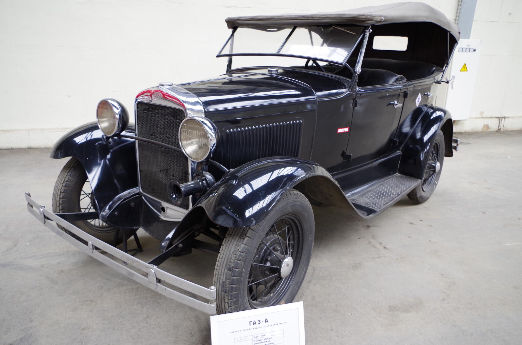 ГАЗ-А был самым массовым штабным автомобилем Красной Армии 1930-х годов