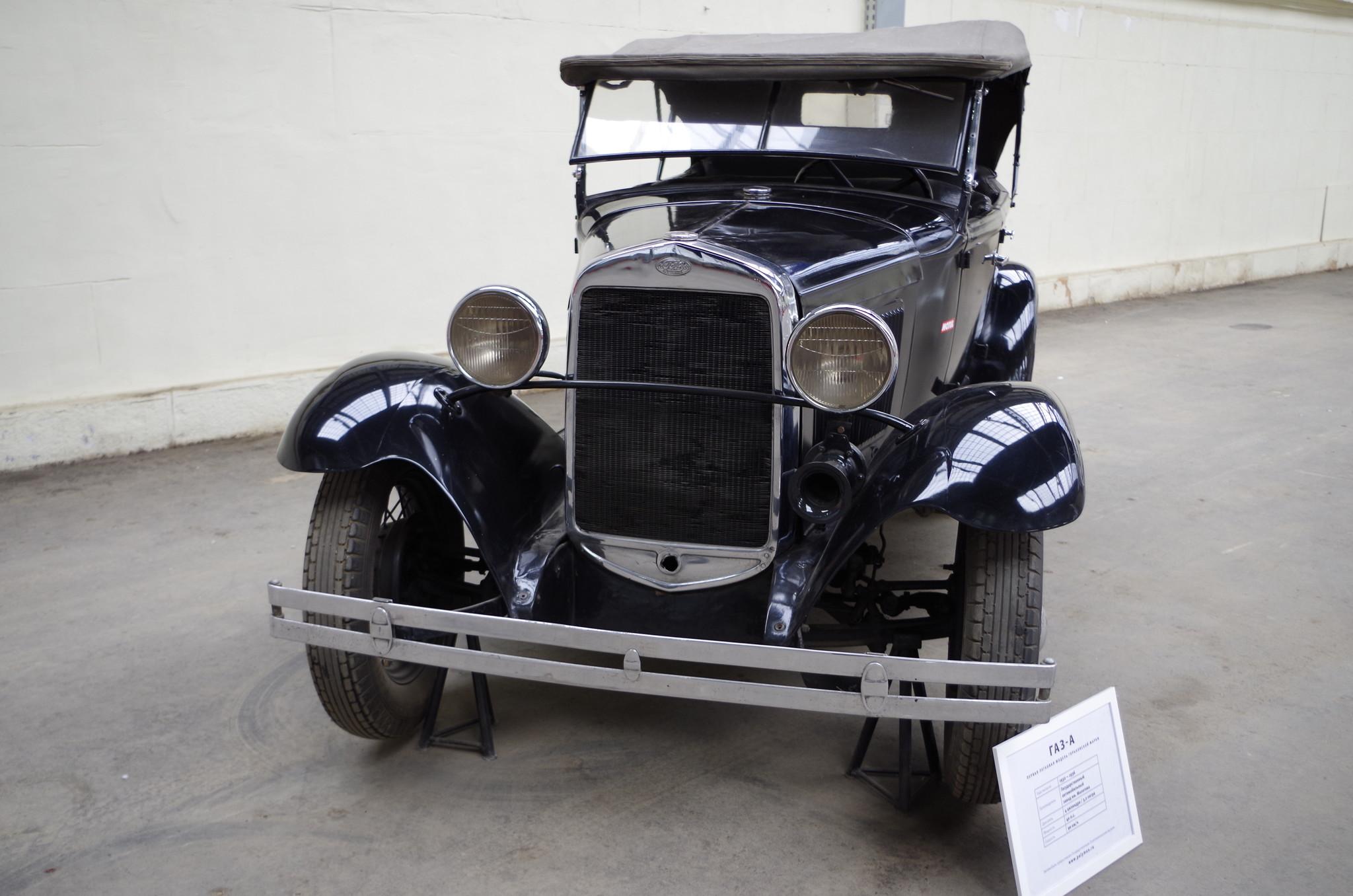 ГАЗ-А - первая легковая модель горьковской марки