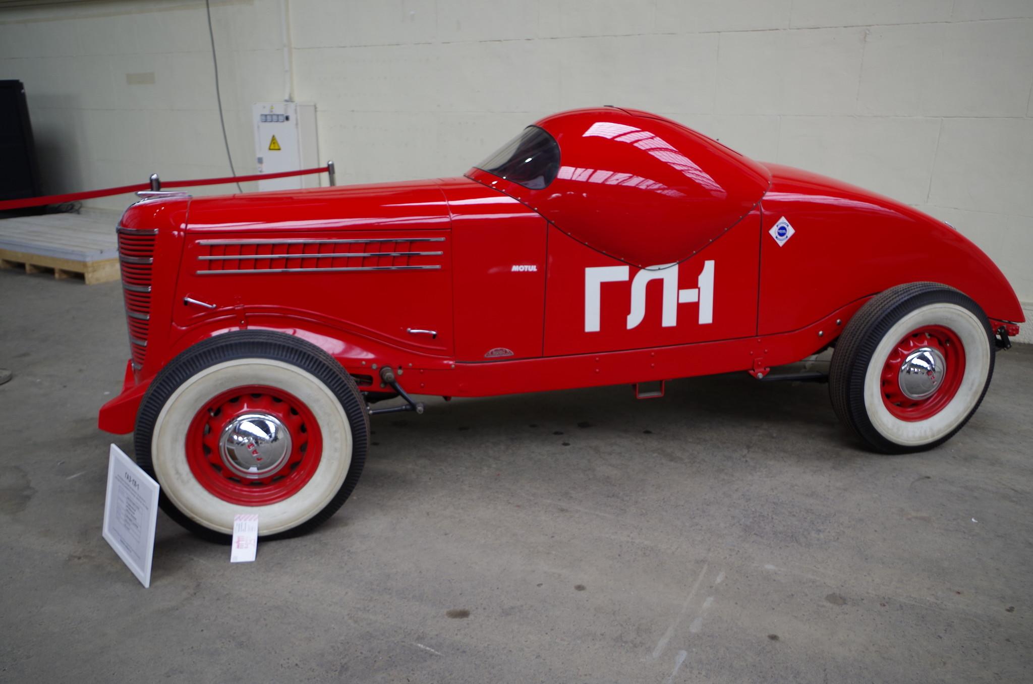 ГАЗ-ГЛ-1 — первый советский гоночный автомобиль заводской постройки