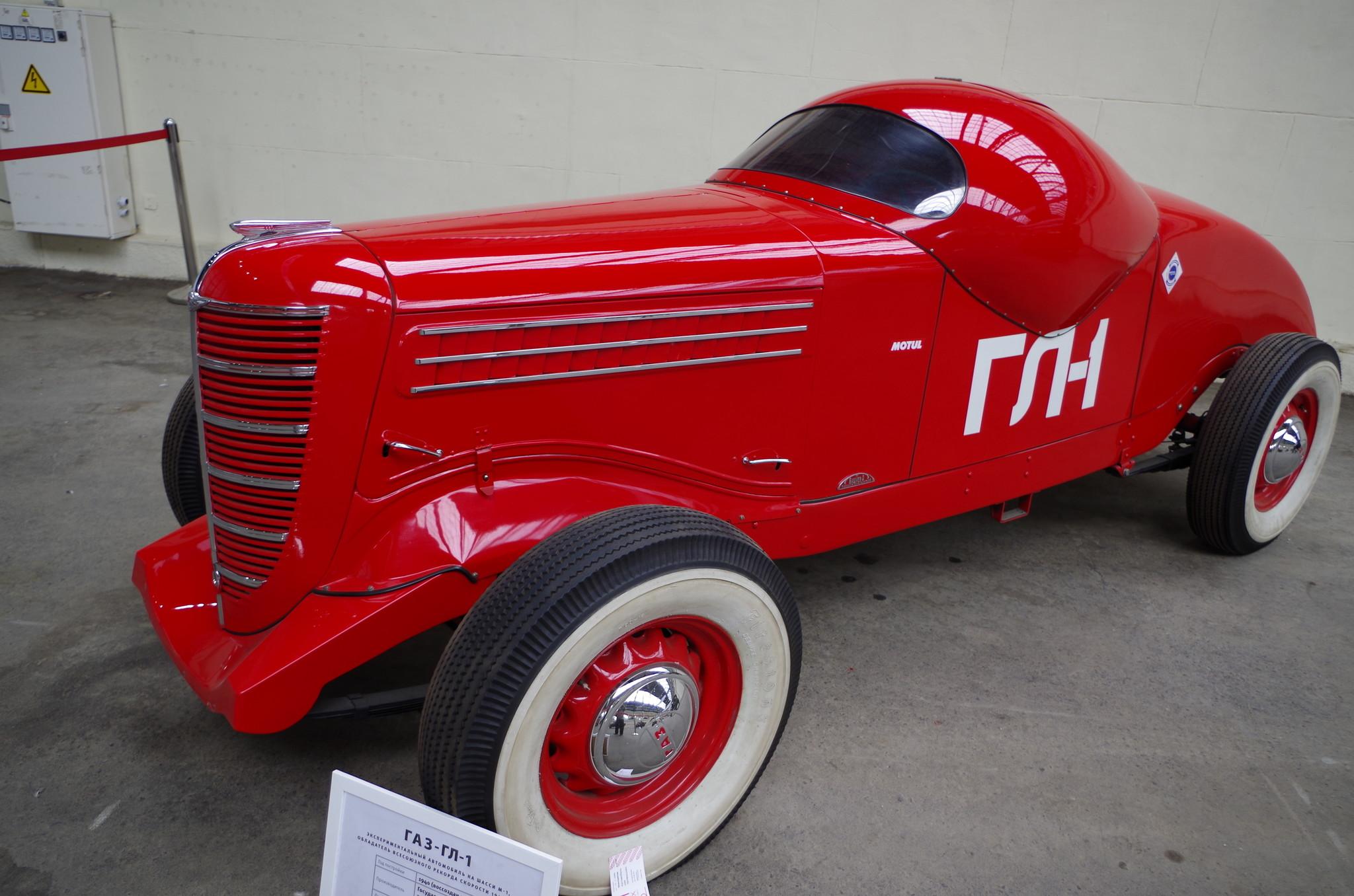 ГАЗ-ГЛ-1