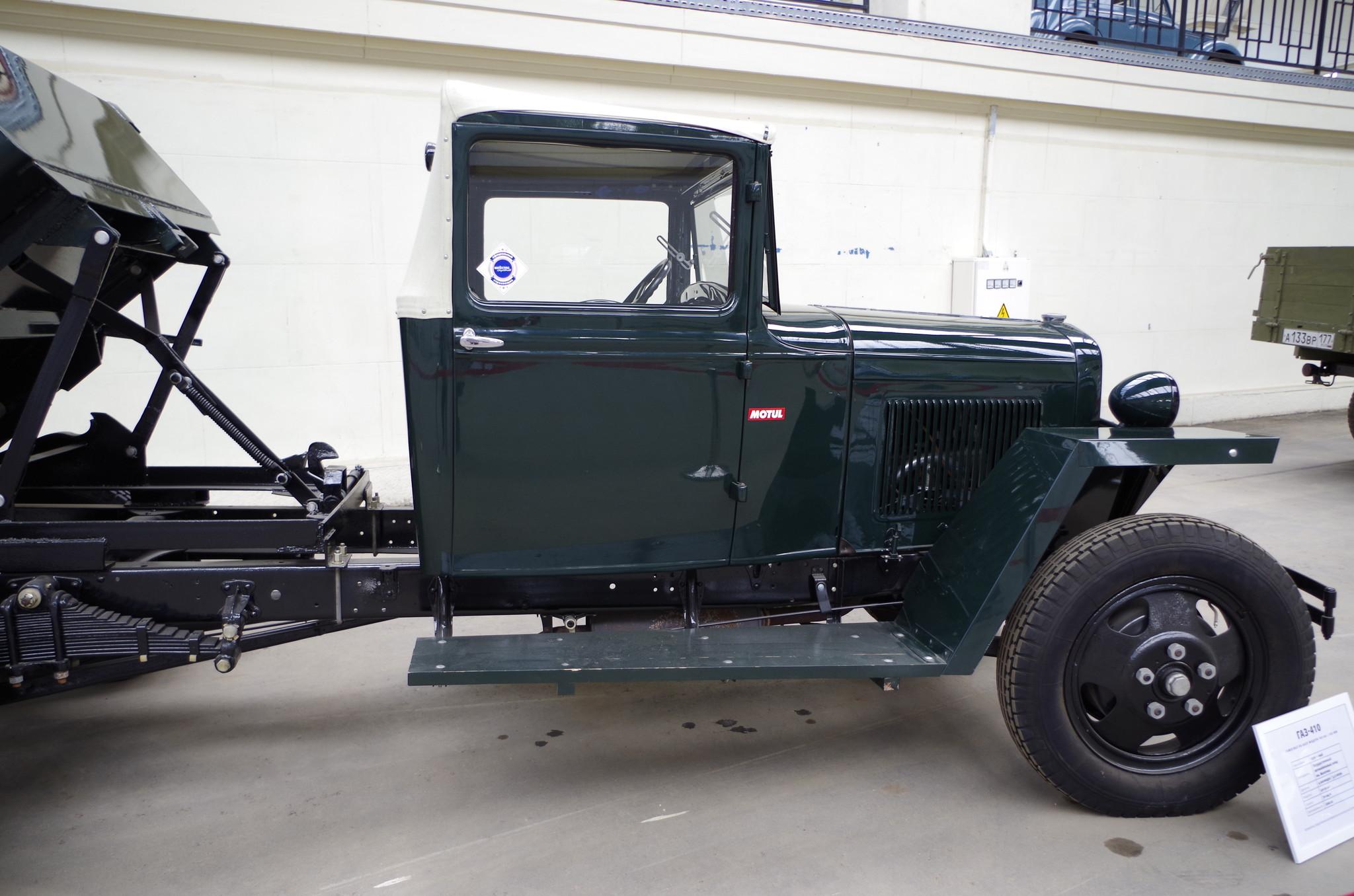 ГАЗ-410 — самосвал на базе модели ГАЗ-АА/ГАЗ-ММ