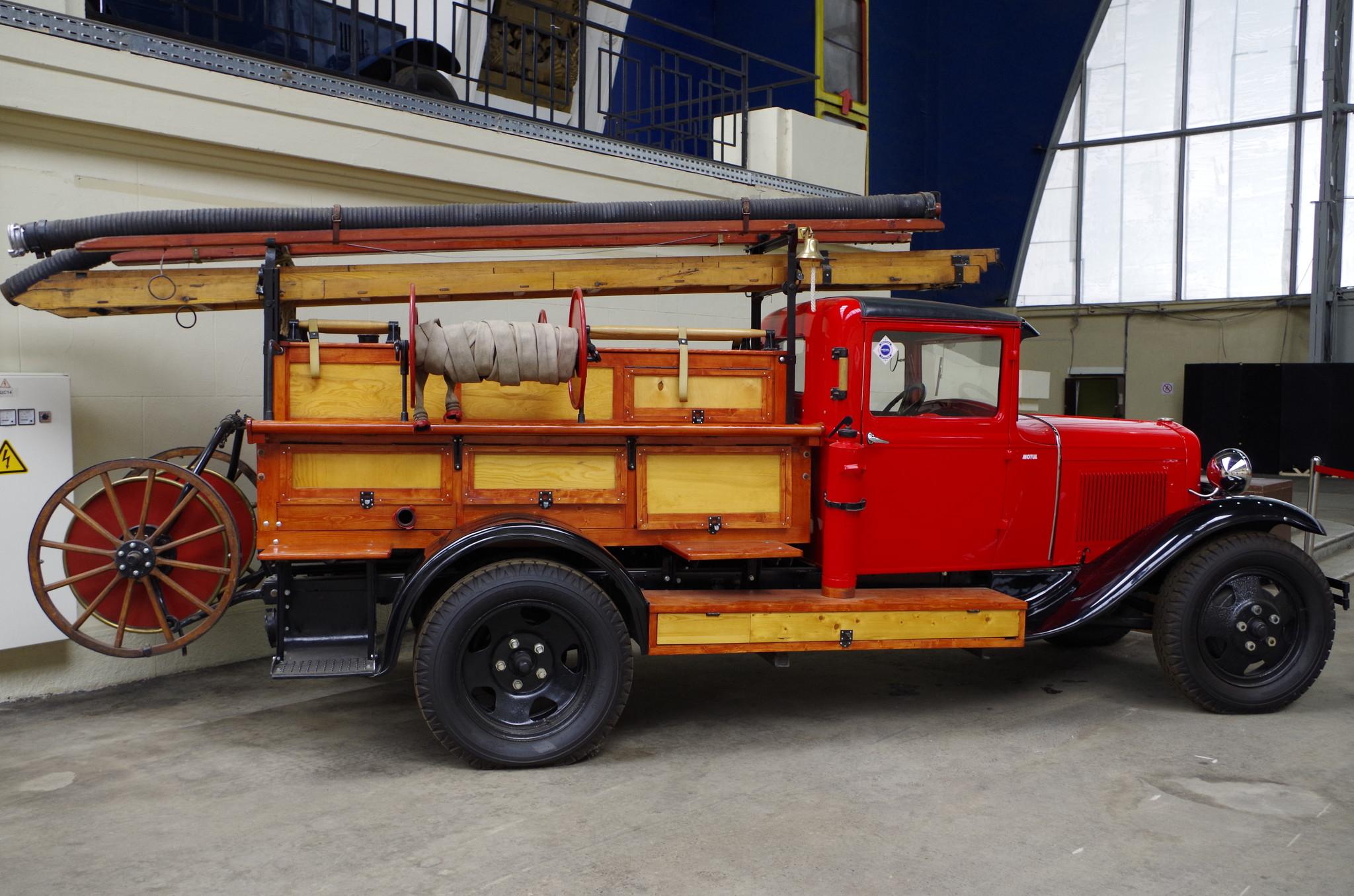 «ПГМ-1» - пожарная