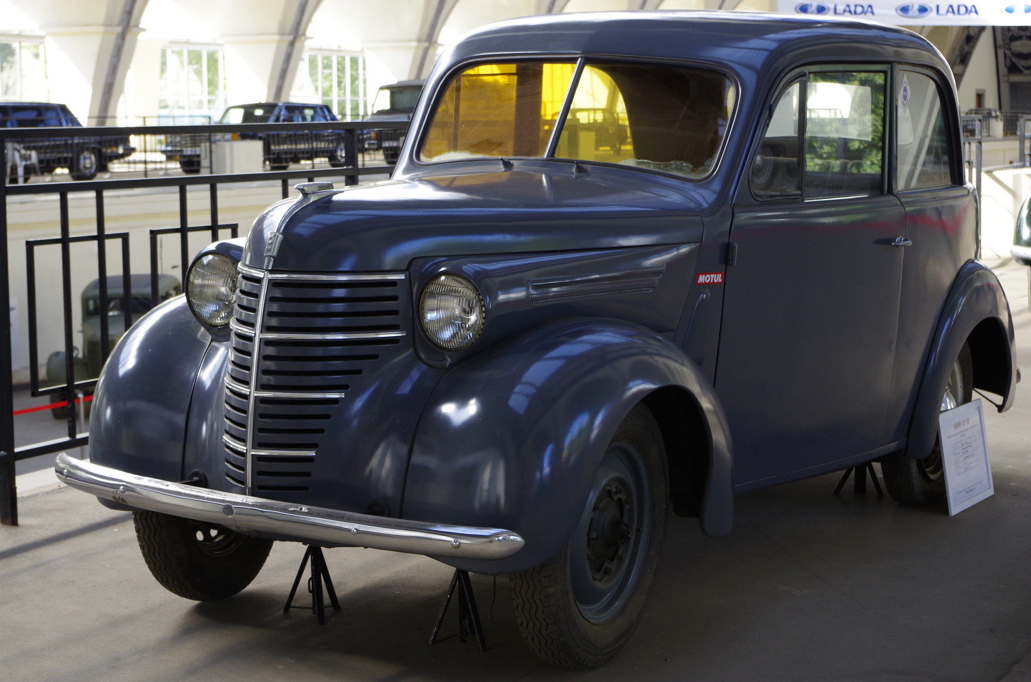 КИМ-10-50. Выпускался в 1940-1941 годах на Московском заводе имени КИМ