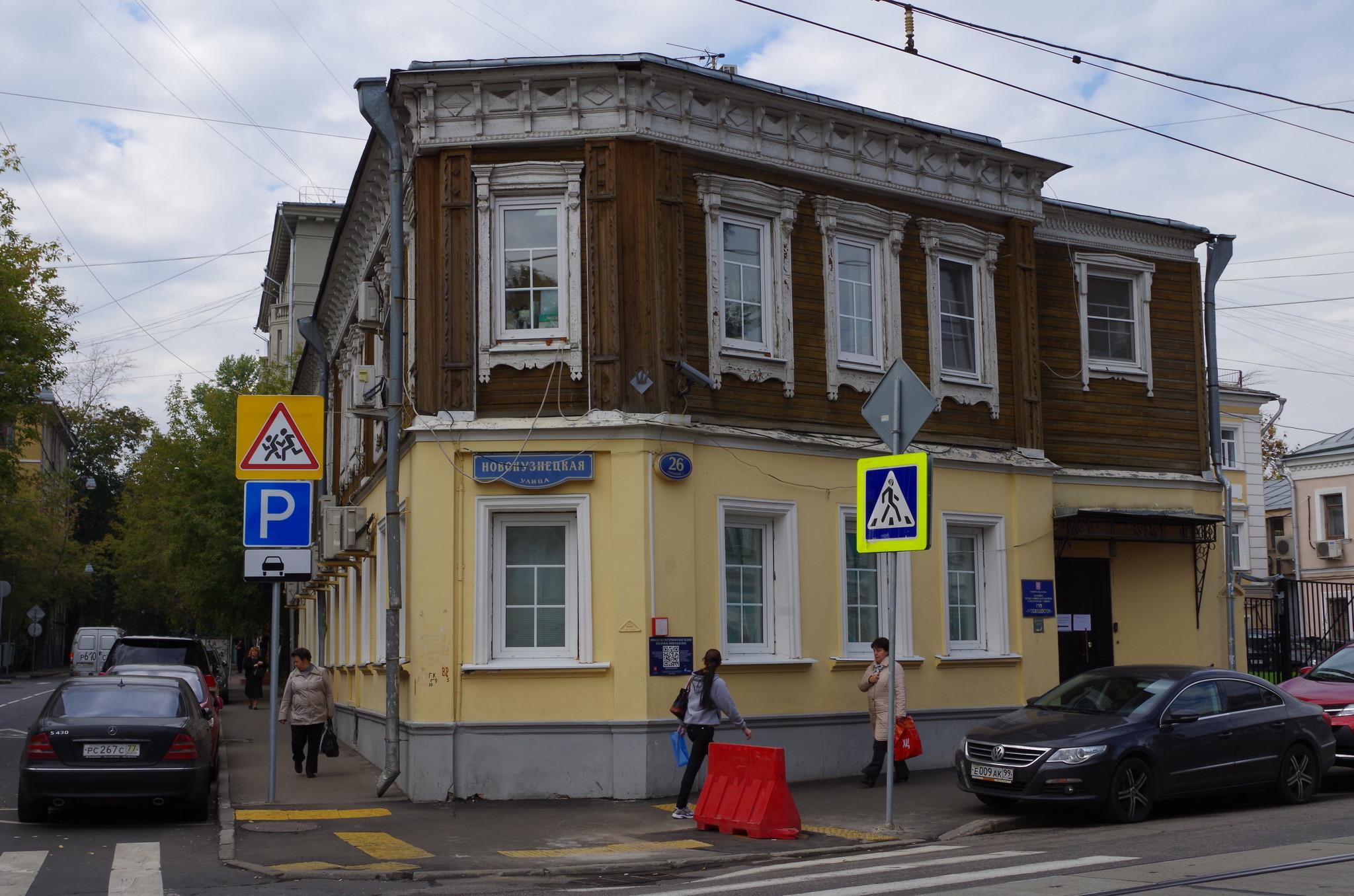 Картинки по запросу 8. Деревянный дом на Новокузнецкой
