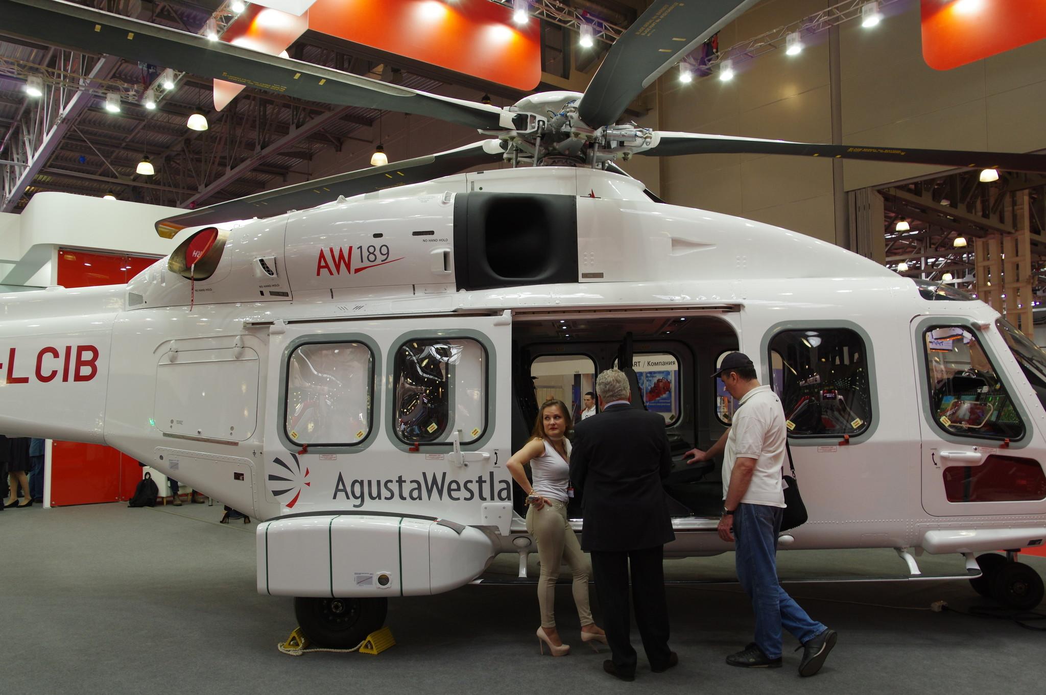 Средний вертолёт AW189
