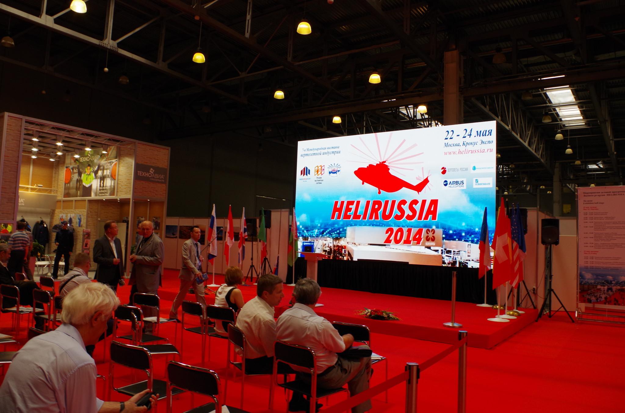 VII Международная выставка вертолётной индустрии HeliRussia-2014