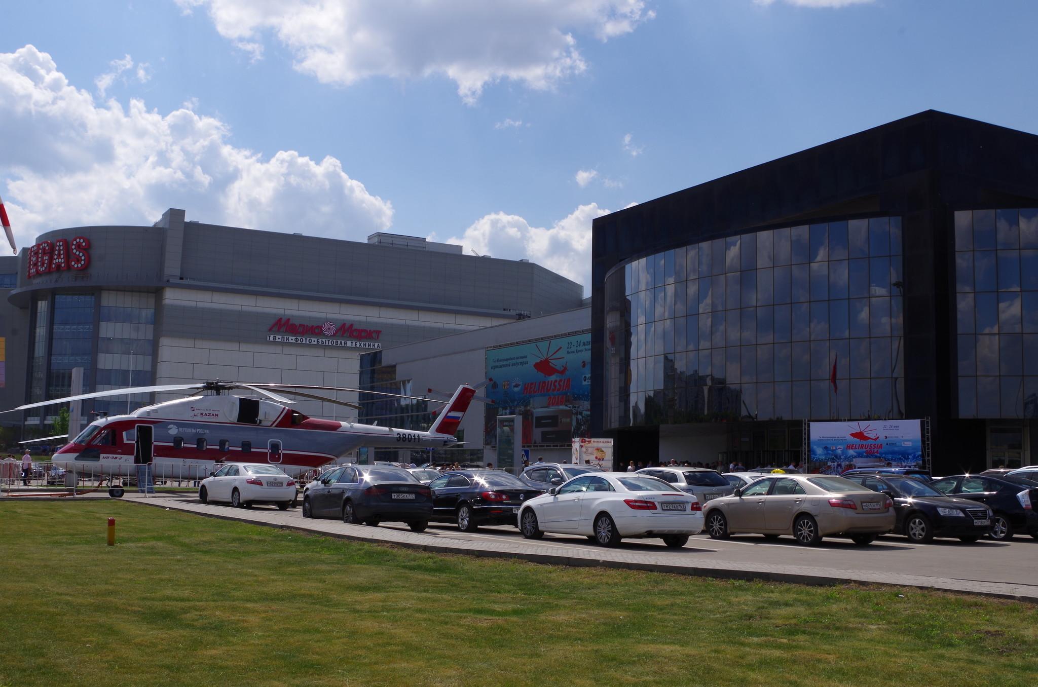VII Международная выставка вертолётной индустрии HeliRussia 2014