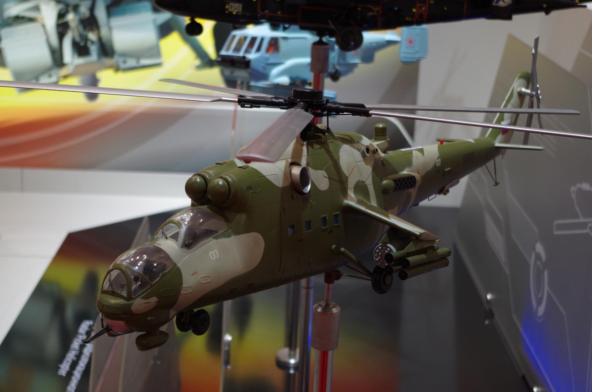 Модель вертолёта