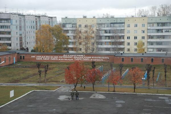 ОСЕННИЙ ПЛАЦ