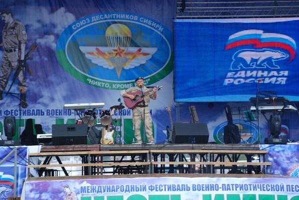 На сцене фестиваля Андрей ПОРТОВСКИЙ