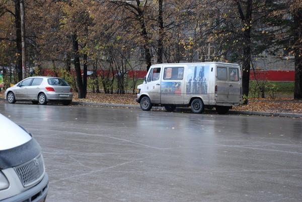 Осень в Бердске.