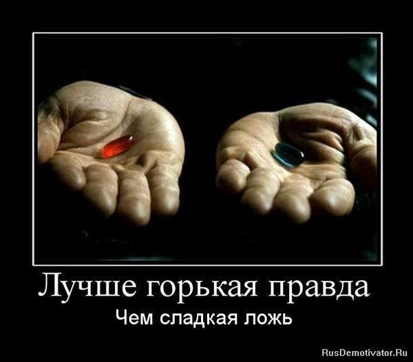 golie-devushki-nakachennie-foto