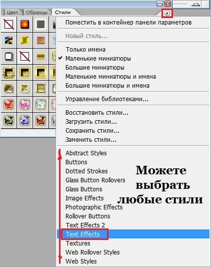 Как сделать исчезающий текст