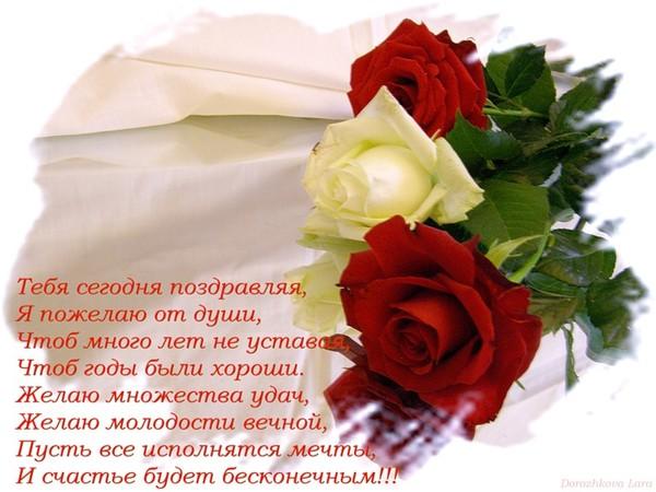 Yandex ru поздравления с днем рождения 834