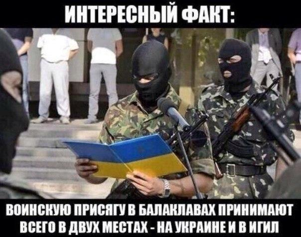 """За минувшие сутки террористы 32 раза открывали огонь по позициям ВСУ. По всей линии соприкосновения """"работали"""" ДРГ врага, - штаб - Цензор.НЕТ 5612"""