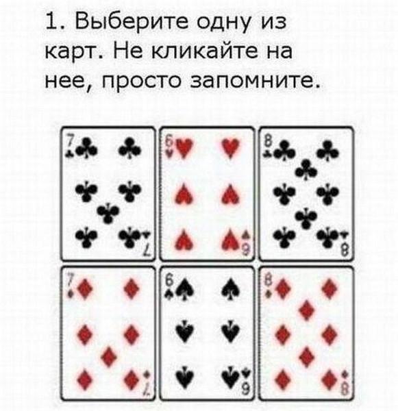 Как сделать простые карты - Septikblog.ru