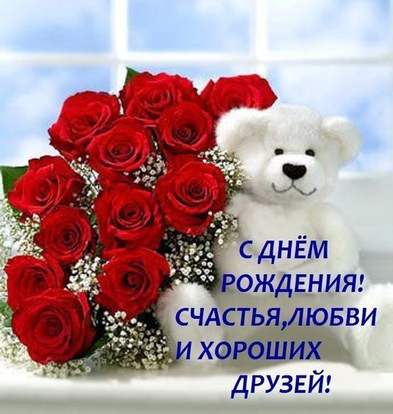 http://content.foto.my.mail.ru/mail/love3055/_blogs/i-10769.jpg