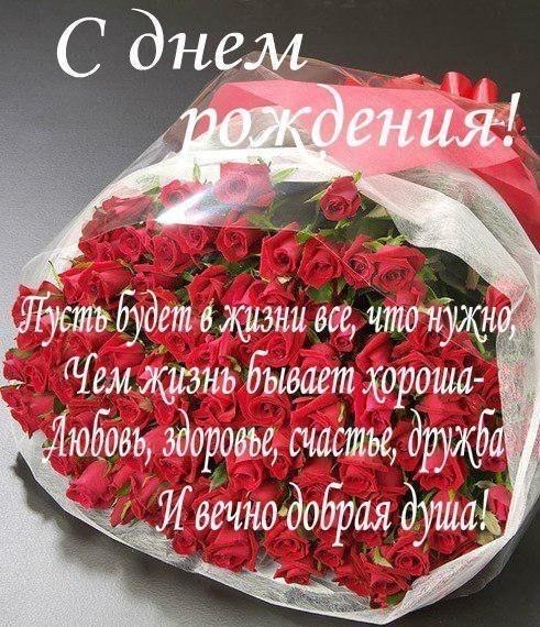 С днем рождения поздравления гульназ