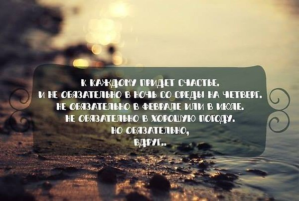 http://content.foto.my.mail.ru/mail/lyubov.platko/_blogs/i-37429.jpg