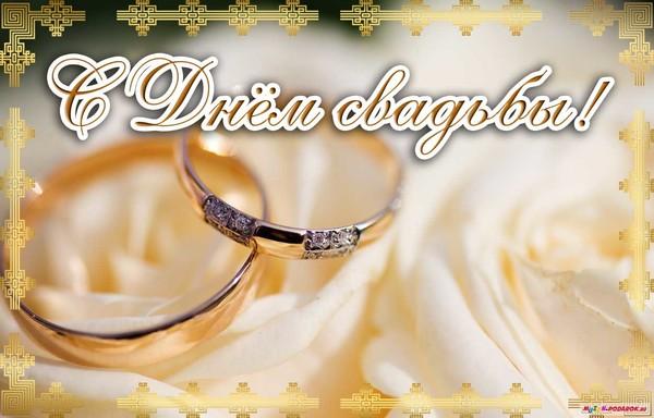 Музыка для поздравления на свадьбу без слов