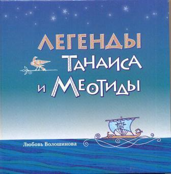 http://content.foto.my.mail.ru/mail/lyudmila_shutko/_blogs/i-165.jpg