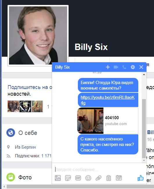 http://content.foto.my.mail.ru/mail/m_spasskyj/3/h-142.jpg