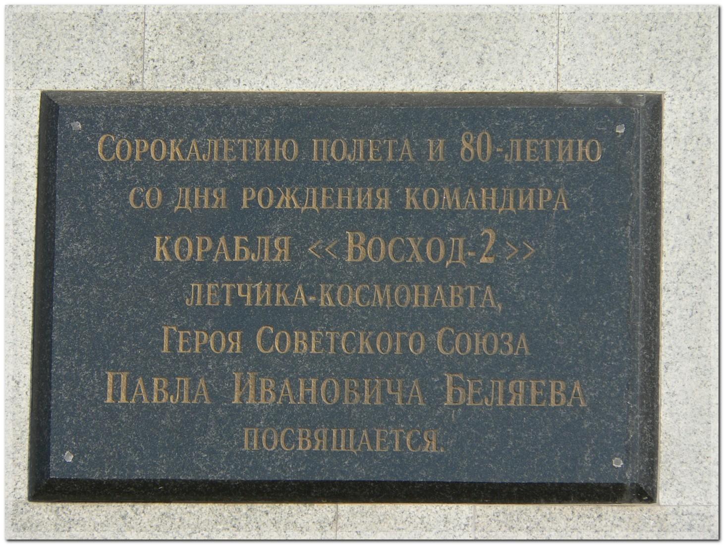 Индустриальные памятники на земле Вологодской | Вологодский край