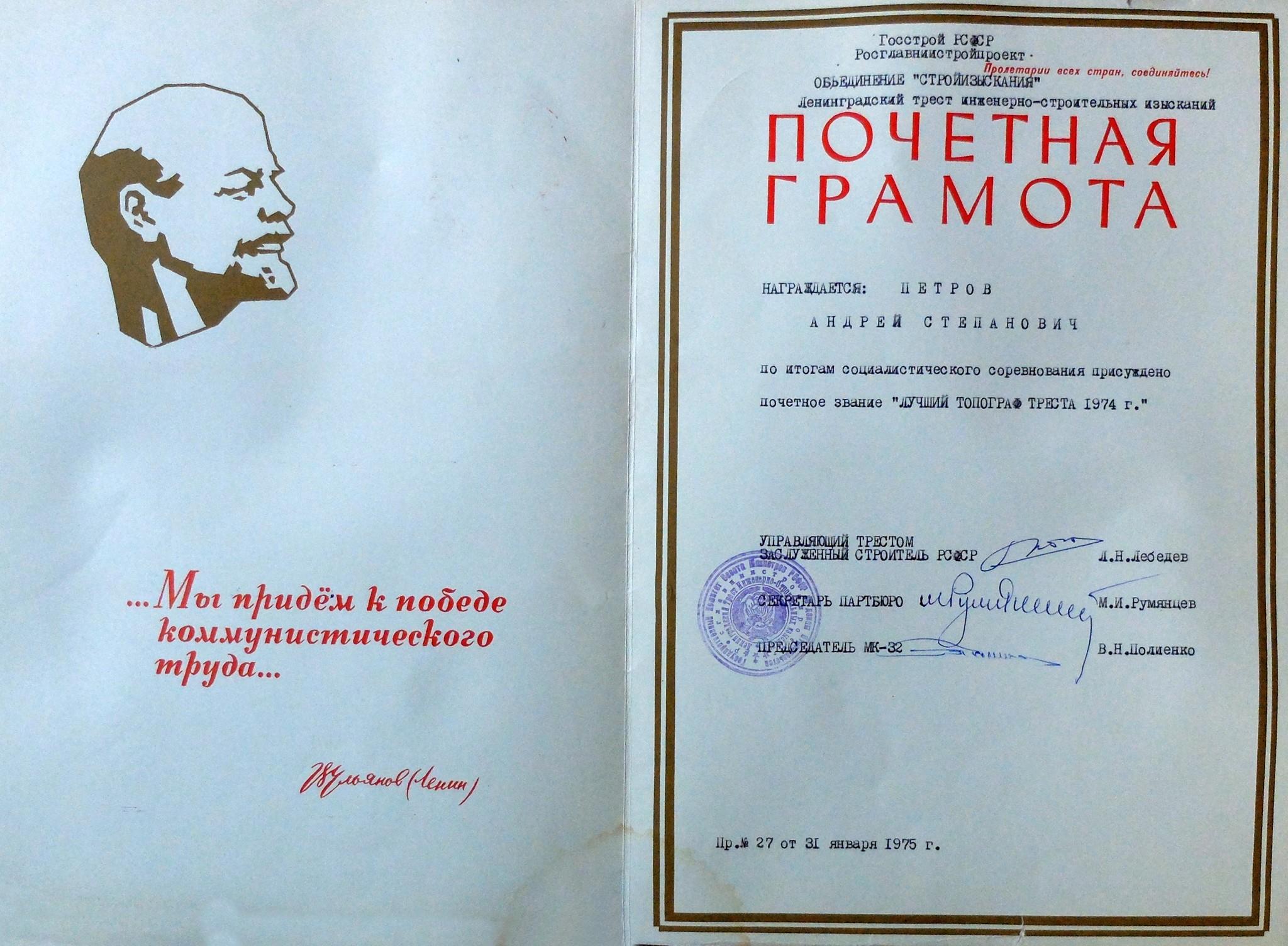 25 профессий Маши Филипенко 75