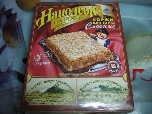 Магазинное тесто для торта