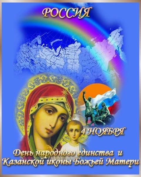http://content.foto.my.mail.ru/mail/marhenkoizva/_blogs/i-31817.jpg