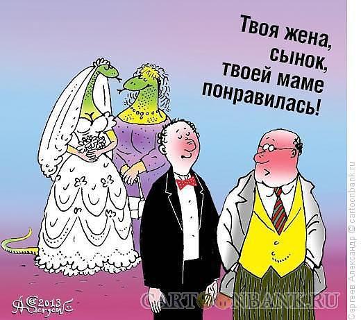 Очень смешные прикольные поздравления на свадьбу