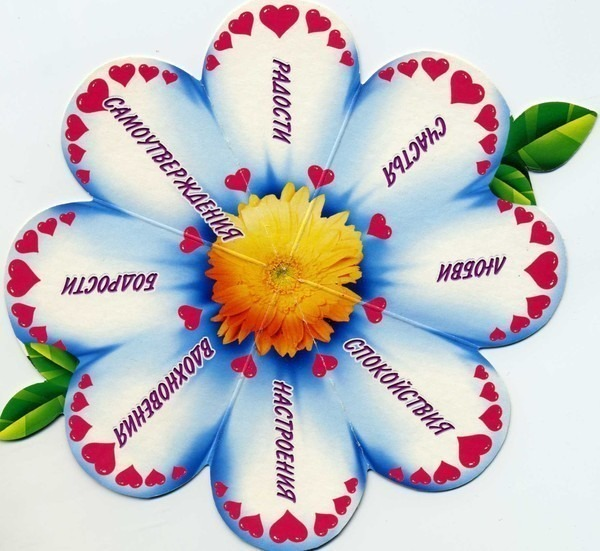 Цветок желания своими руками