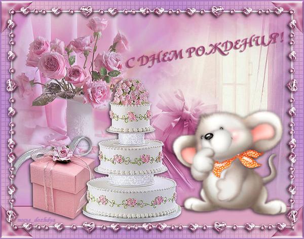 Поздравление на день рождение племяннице на 3 годика 277