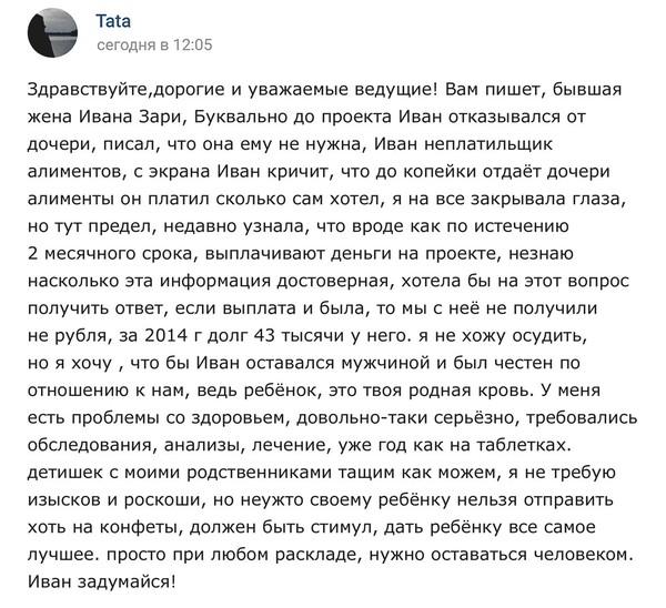 http://content.foto.my.mail.ru/mail/nadezda-kapralova/_blogs/i-9760.jpg
