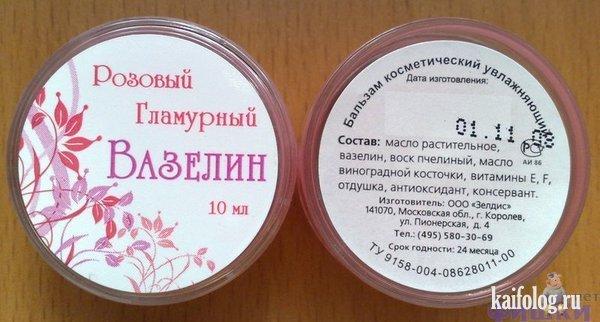 Вазелин изготавливают из нефти в